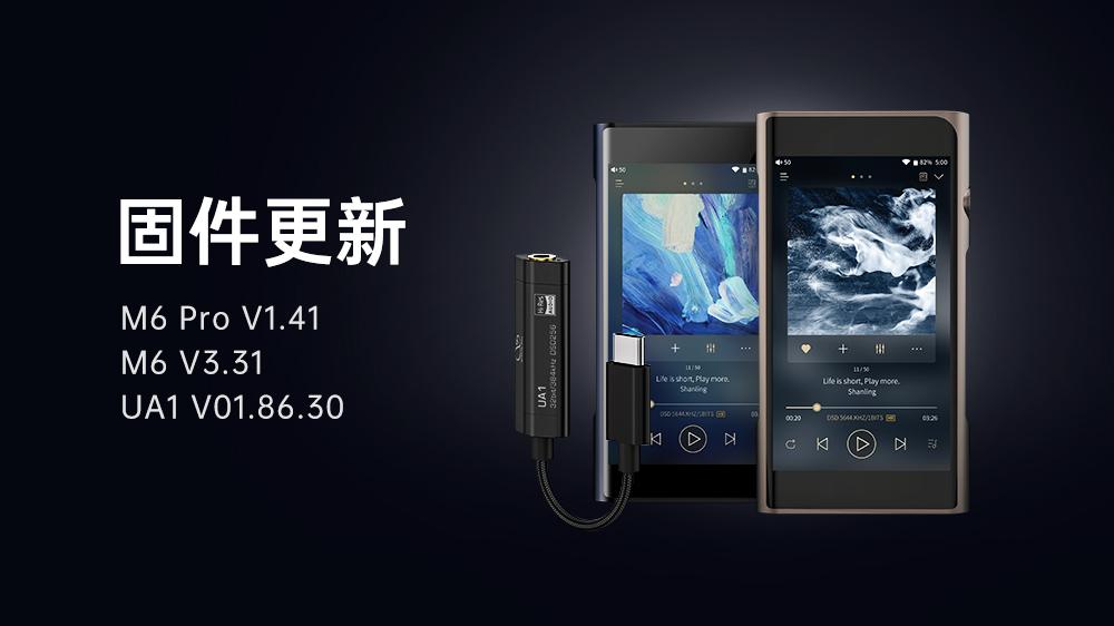 国庆固件更新.jpg